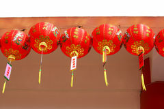 Chinese lanterns in chinese new years day. Stock Image