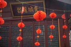 Chinese lanterns hanging in the shrine Stock Image