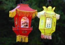 Chinese lanterns (Illuminated). Portrait of two Illuminated Chinese Lanterns Royalty Free Stock Photos