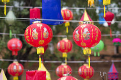 Chinese lanterns in lantern festival Stock Photo
