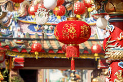 Chinese lanterns in new year day. Stock Photos