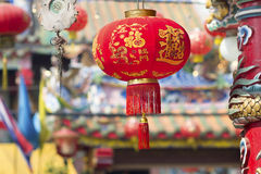 Chinese lanterns in new year day. Royalty Free Stock Images