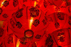 Chinese lanterns during new year festival Royalty Free Stock Photo