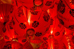 Chinese lanterns during new year festival Stock Image
