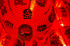 Chinese lanterns during new year festival Stock Images