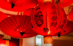 Chinese lanterns during new year festival Stock Photo