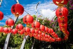 chinese lanterns red Στοκ εικόνες με δικαίωμα ελεύθερης χρήσης