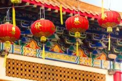 Chinese Lanterns. Red Chinese lanterns hanging from Thailand Royalty Free Stock Image