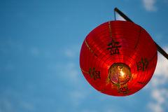 Chinese lanterns royalty free stock photography