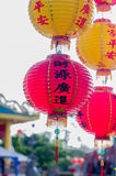 Chinese lanterns in a shrine Stock Image