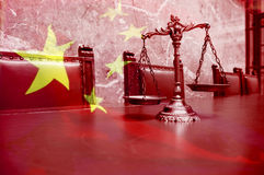 Chinese Law and Justice Royalty Free Stock Photography