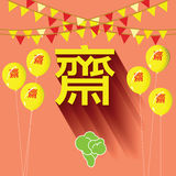Chinese letter balloon for Vegan food Phuket festival. Thailand's Vegetarian Festival has event in october every year. China letter on balloon is mean vegan food Royalty Free Stock Images