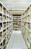 Chinese Library Aisle Royalty Free Stock Photo