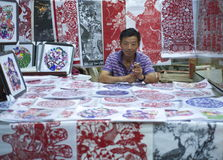 Chinese Linocuts Stock Photography