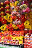 Chinese lion costume used during Chinese New Year celebration.  Stock Photo