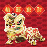 Chinese lion dance with blessing. On classical shape background, vector illustration Royalty Free Stock Photos