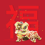 Chinese lion dance celebrate and blessing word.  vector illustration Royalty Free Stock Photos