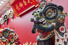 Chinese Lion Dance Costume. Lion Dance Costume used during Chinese New Year Stock Photos
