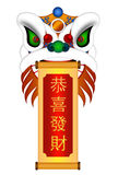 Chinese Lion Dance Head with Happy New Year Scroll Royalty Free Stock Images