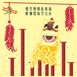 Chinese lion dance. Illustration Chinese lion dance card graphic royalty free illustration