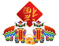 Chinese Lion Dance Pair with Symbols Illustration Royalty Free Stock Images
