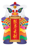 Chinese Lion Dance with Year of Monkey Calligraphy Scroll Illust stock photos
