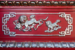 Chinese lion pattern. Traditional silver Chinese line pattern Stock Photo