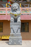 Chinese lion statue, also called the guardian lion Stock Photos