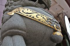 Imperial guardian lion Royalty Free Stock Photo