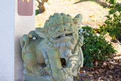 Chinese lion statue in Sun Yat-Sen Memorial Park Royalty Free Stock Photography