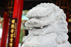 Chinese Lion statue Royalty Free Stock Images