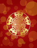Chinese Longevity Five Blessings Symbols Red Background vector Royalty Free Stock Photo