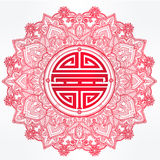 Chinese longevity good luck Mandala. Royalty Free Stock Photo