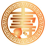 Chinese Longevity Shou Text in Circle vector Illustration Royalty Free Stock Images
