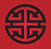Chinese Lu Symbol in Pop Art Style Vector Royalty Free Stock Images