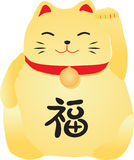 Chinese Lucky Cat. Traditional Chinese and Japanese Lucky Cat Royalty Free Stock Photo