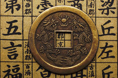 Chinese lucky coin Stock Photography