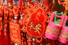 Chinese lucky knots Stock Photos