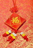Chinese lucky knots Royalty Free Stock Photo