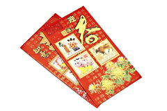 Chinese lucky money red envelope Royalty Free Stock Photo