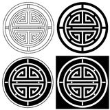 Chinese Lucky Symbol. Stock Photos