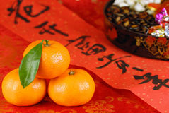 Chinese lunar new year celebration Stock Photo