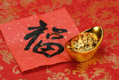Chinese lunar new year celebration Stock Photos