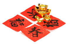 Chinese lunar new year celebration Stock Images