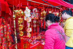 Chinese Lunar New Year decorations Royalty Free Stock Photo