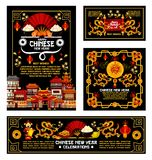 Chinese Lunar New Year greeting banner. With dancing dragon. Pagoda with red lantern, golden coin and firework, festive food, fan and gold ingot sycee, oriental royalty free illustration