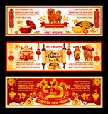 Chinese Lunar New Year greeting banner design. Chinese New Year greeting banner of Lunar calendar holiday. Oriental Spring Festival dragon, lantern and zodiac stock illustration