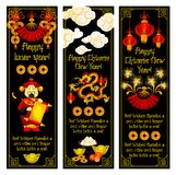 Chinese Lunar New Year greeting banner design. Chinese New Year banner set. Dancing dragon, god of wealth and folding fan greeting card, decorated by spring stock illustration
