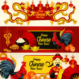 Chinese Lunar New Year greeting banner set. Chinese New Year greeting banner set. Red rooster, paper lantern, golden coin, dragon, mandarin fruit, god of wealth Royalty Free Stock Photos