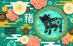 Chinese lunar new year greeting card royalty free illustration